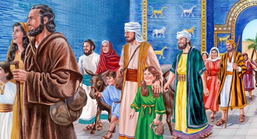 Who were the Israelites